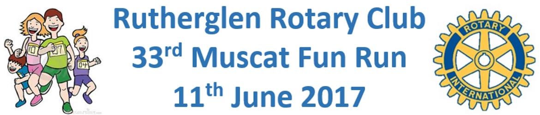 2017 Rutherglen Muscat Run