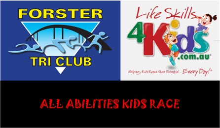 2019 All Abilities Kids Race