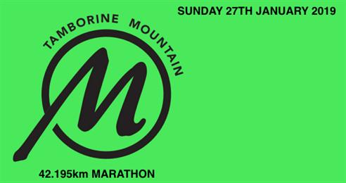 2020 Tamborine Mountain 42.195km Marathon