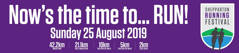 2019 Shepparton Running Festival