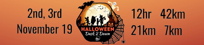 Halloween Dusk 2 Dawn Trail Run
