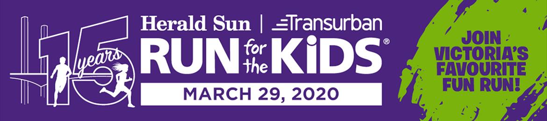 2020 Herald Sun/Transurban Run for the Kids
