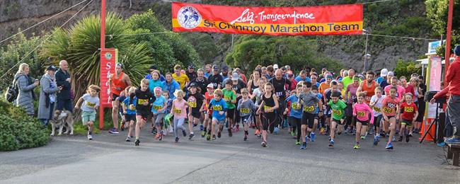 Sri Chinmoy Sumner Races 10 km, 5 km & Kids 2.5 km