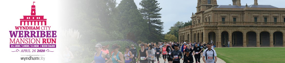 Werribee Mansion Run - Event Transfer form