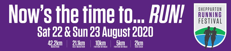2020 Shepparton Running Festival